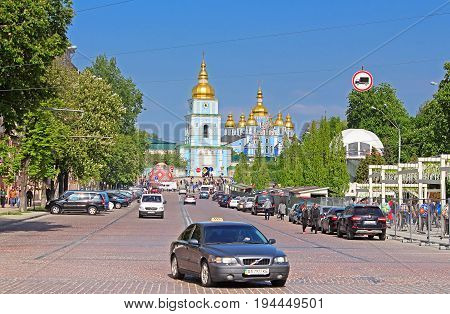 KYIV, UKRAINE - MAY 01, 2017: St. Michael's Golden Domed Monastery and Vladimirskiy Passage. Famous religious place in Ukraine