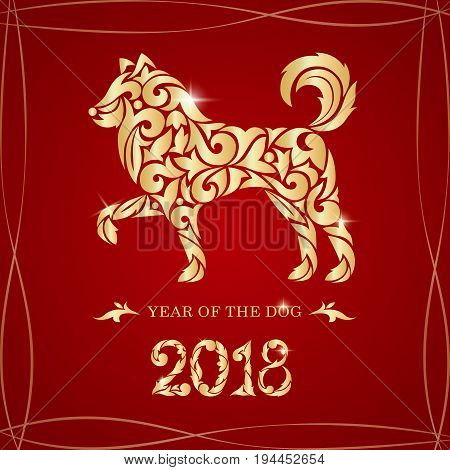 2018 Chinese New Year. Year of the dog. Vector illustration. New Year