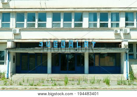 Jugoalat (Yugoslavian tool) bankrupt abandoned factory, main entrance. July - 06. 2017. Novi Sad, Serbia. Editorial image.
