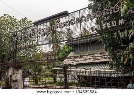 Phnom Penh, Cambodia - April 1, 2017: Tuol Sleng Genocide Museum in Phnom Penh, Cambodia