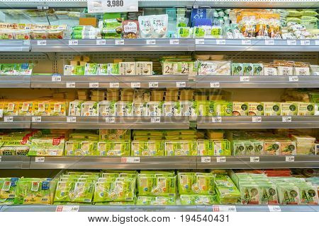 SEOUL, SOUTH KOREA - CIRCA MAY, 2017: food on display Lotte Mart in Seoul. Lotte Mart is an east Asian hypermarket that sells a variety of groceries, clothing, toys, electronics, and other goods.