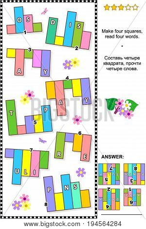 Summer and spring flowers themed IQ training abstract visual word puzzle (English language): Make four squares, read four words. Answer included.