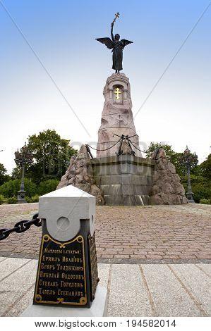 TALLINN ESTONIA- SEPTEMBER 7: Monument to crew of the sunk Russian battleship