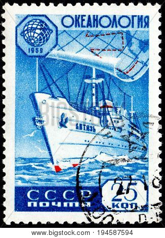 UKRAINE - CIRCA 2017: A postage stamp printed in USSR shows Ship Vityaz. Oceanology. International Geophysical Cooperation from the series Geophysic circa 1959