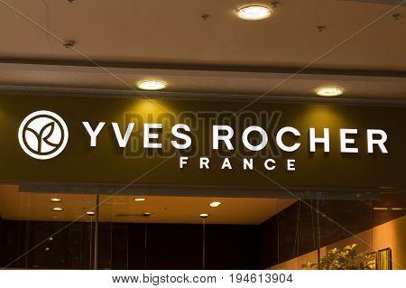 Kolomna Russia - Jule 3 2017: Logo Of Yves Rocher Of Store Of Cosmetics.