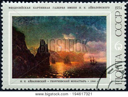UKRAINE - CIRCA 2017: A postage stamp printed in USSR shows a painting St. George Monastery by Ivan Aivazovski from the series Russian Paintings circa 1974