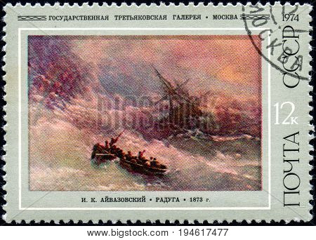 UKRAINE - CIRCA 2017: A postage stamp printed in USSR shows a painting Rainbow by Ivan Aivazovski from the series Russian Paintings circa 1974
