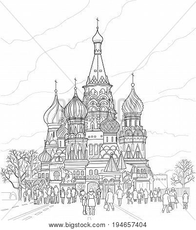 Sketch of the Cathedral of Vasily the Blessed. Moscow, Russia.