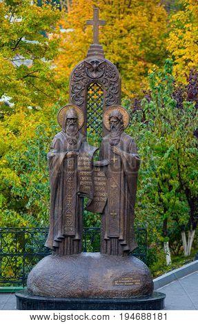 Monument to Antony and Theodosius in Kiev-Pechersk Lavra
