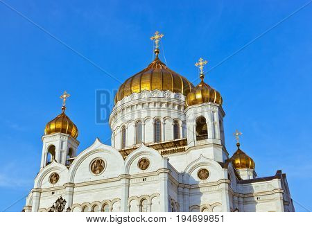 Cathedral of Christ the Savior in Moscow (Russia) at autumn