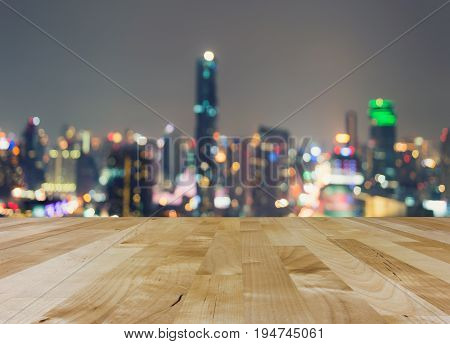 Abstract blurred lights background, Abstract blurred night city
