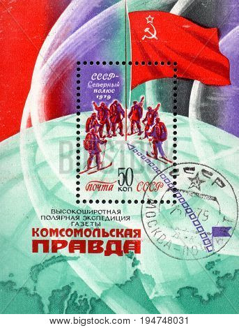 UKRAINE - CIRCA 2017: A postage stamp Block printed in USSR shows Polar Expedition of Komsomolskaya Pravda circa 1979