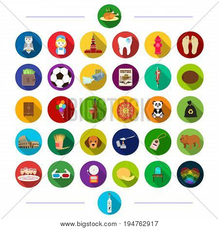 textiles, restaurant, tourism and other  icon in flat style. sports, medicine, bank, icons in set collection