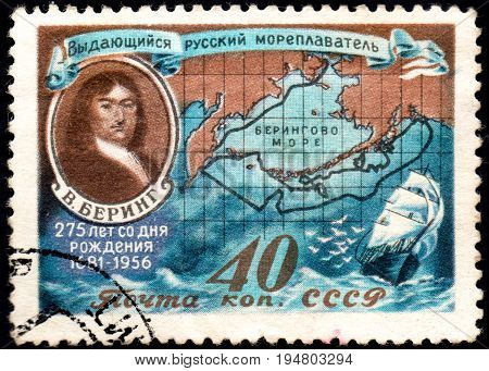 UKRAINE - CIRCA 2017: A postage stamp printed in USSR shows shows portrait of Bering and Routes of his Voyages circa 1956