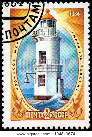 UKRAINE - CIRCA 2017: A postage stamp printed in USSR shows Tokarevsky lighthouse Japanese sea from the series Lighthouses circa 1984