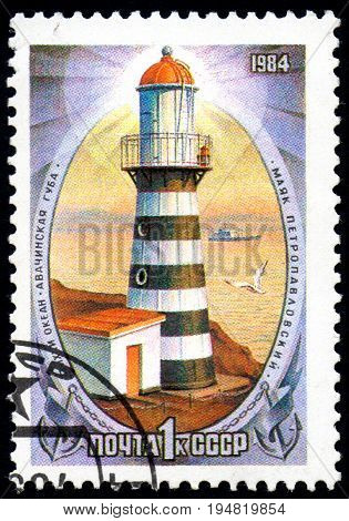 UKRAINE - CIRCA 2017: A postage stamp printed in USSR shows Petropavlovsky lighthouse Pacific ocean from the series Lighthouses circa 1984