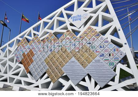 Russia Sochi Olympic Park - April 29 2017: The wall of Champions Olympic games 2014