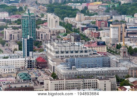 Yekaterinburg, Russia - June 3, 2017: A General Side View At The City Council, Central Department St