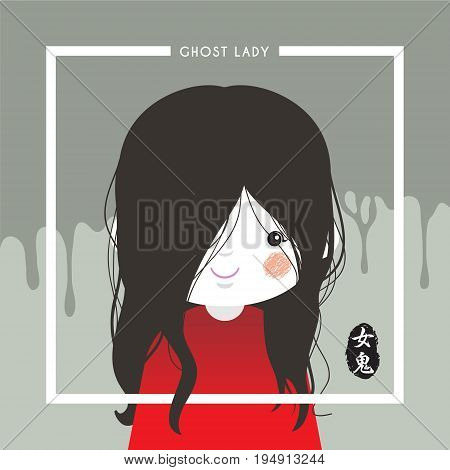 Cute chinese ghost lady / women. vector illustration. cartoon character. (caption: ghost lady)