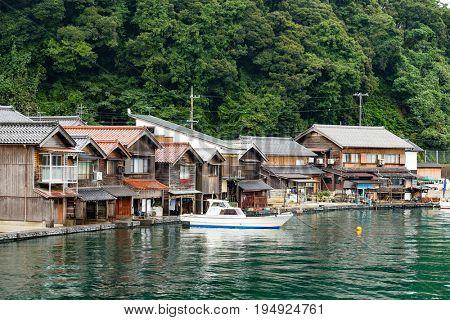 Ine village
