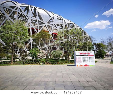 BEIJING, CHINA - APRIL 15, 2017: Beijing National Stadium (BNS) or Bird's Nest Stadium with board of racing kit distribution area layout, 2017 Beijing International Running Festival - Half Marathon