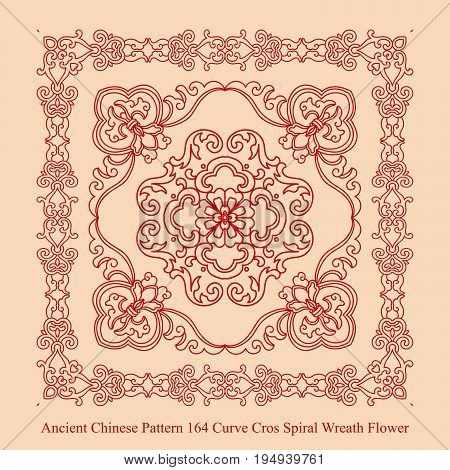 Ancient Chinese Pattern Of Curve Cross Spiral Wreath Flower