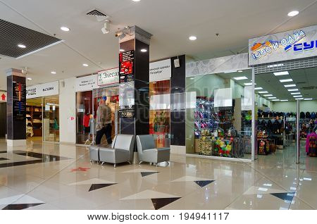 SAINT PETERSBURG RUSSIA - MAY 3 2017: Interior of shopping and entertainment center