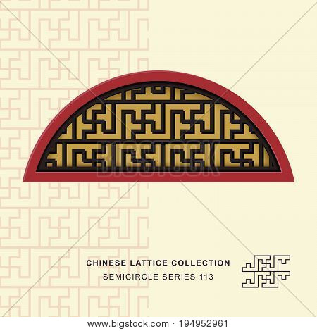 Semicircle Chinese Lattice Of Spiral Cross Geometry