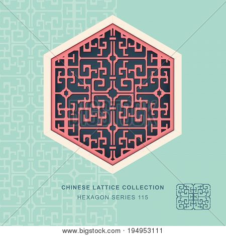 Chinese Window Tracery Lattice Hexagon Frame Geometry Spiral Cross