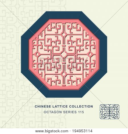 Chinese Window Tracery Lattice Octagon Frame Geometry Spiral Cross