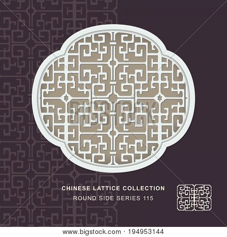 Chinese Window Tracery Lattice Round Side Frame Geometry Spiral Cross