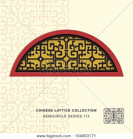 Chinese Window Tracery Lattice Semicircle Frame Geometry Spiral Cross