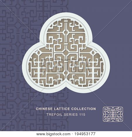 Chinese Window Tracery Lattice Trefoil Frame Geometry Spiral Cross