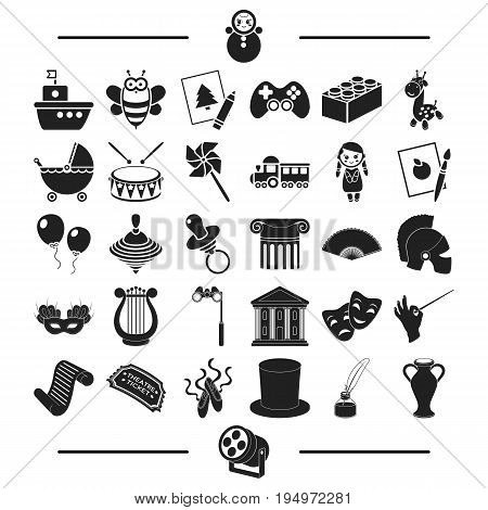 Music, Concert, Circus and other  icon in black style.Entertainment, Leisure, Hobbies, icons in set collection
