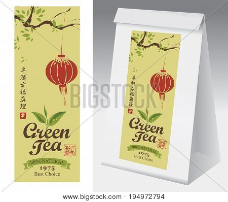 Paper packaging with label for green tea. Vector label for green tea from the tree branches pattern with Chinese paper lantern. Hieroglyphics Tea Perfection Happiness Truth