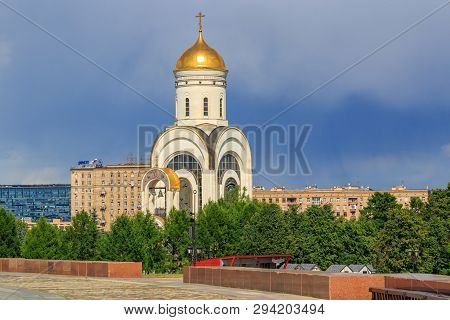Moscow, Russia - June 09, 2018: Church Of Great Martyr George Victorious On Poklonnaya Hill In Mosco