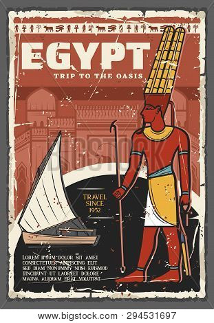 Egypt Travel And Tourist Tours On Nile Vintage Poster. Vector Travel Agency Trips, Ancient Egyptian