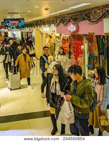 Crowded Corridor At Mall, Shanghai, China