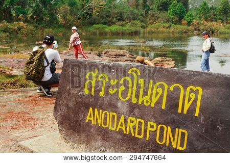 Anodard Pond Sign/ Phu Kradueng/ 15-02-2019: Swimming Is A Popular Place To Visit In Paving The Way