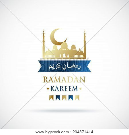 Ramadan Kareem Greeting Banner. Golden Mosque On Background Of The Crescent. Vector Illustration. Tr