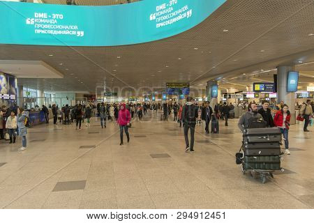 Moscow. Russia. 12 April 2019. The Interior Of The Moscow Domodedovo Airport, Dme.