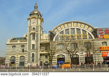 Beijing / China - April 6, 2014: China Railway Museum, A Specialized Museum Of The Railways Of China