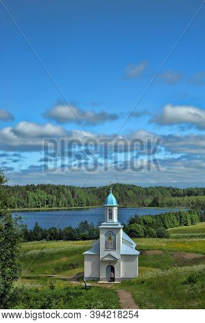 Russia, Leningrad Region 09.06.2016 Intercession-terevenichsky Monastery (monastery In Honor Of The