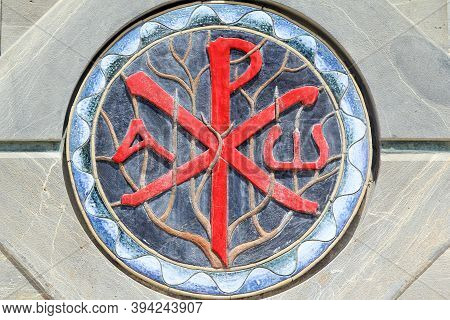 Nazareth, Israel - May 7, 2011: This Is The Early Christian Sign, Chrism, On The Gates Of The Modern