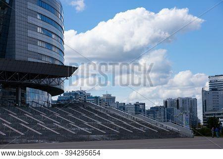 Minsk, Belarus - September 30, 2020: Winter Sports Complex Known As Minsk-arena