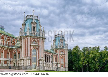 Tsaritsyno-palace And Park Ensemble In The South Of Moscow. Building In The Museum Complex - Russia,