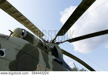 Military Helicopter Rotor Blade Detail Close Up
