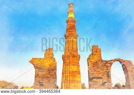 Colorful Painting Of Qutb Minar Minaret, Qutb Minar Complex, Delhi, India