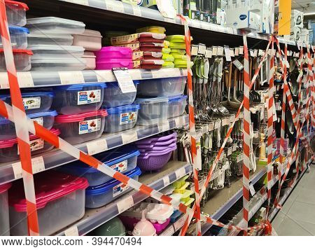 Thessaloniki, Greece - November 12 2020: No Access Ban On Supermarkets In Selling Specific Products.