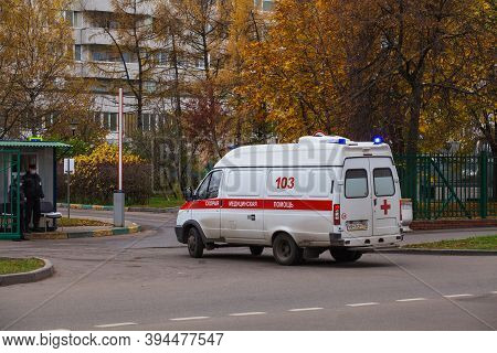 Moscow, Russia - October 26 2020: An Ambulance With Its Flashing Lights Turned On Is Driving Into Th